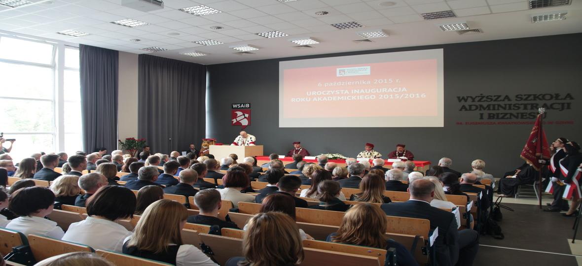 Университет администрации и бизнеса им. Е. Квятковского