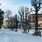 Зимний языковой лагерь в Карпатах с изучением английского языка