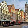 Летние каникулы в Германии