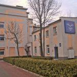Академия общественных наук (SAN)